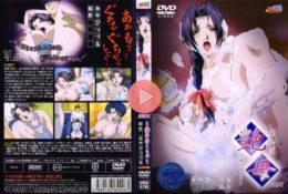 艶母 taboo-4 ~熟れ肉くらべ~(29.04)