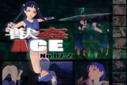 【3D動畫卡通】獣姦ACE NO.07-2(08:05)