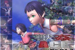 【3D動畫卡通】獣姦ACE NO.07-3(06:04)