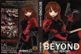 【3D動畫卡通】BEYOND-2nd REPORT(39:43)