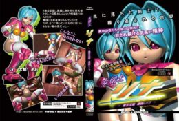 【3D動畫卡通】女剣士リナ ~魔宮淫獄・連続レイプ~(12:56)