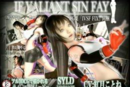 【3D動畫卡通】IF VALIANT SIN FAY(15:08)