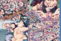 (18禁アニメ)[181116][鈴木みら乃] 学園で時間よ止まれ Blu-ray HD版 時間が止まった世界でアナタの歪んだ欲望は止まらない