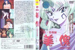ENCODE720P FWD-0058 靡・淫導師 美傀 淫辱の学園 Vol.1