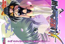 dmlk05048 【アニメ】美しき獲物たちの学園 Vol.1