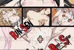 RIN×SEN+Ran→Sem Cross Mix 1